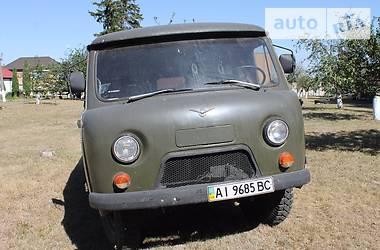 УАЗ 3741  1986