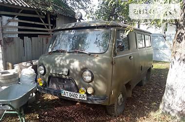 УАЗ 3741  1993