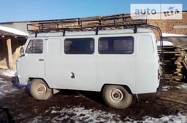 УАЗ 3741  2003