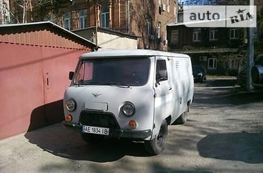 УАЗ 3741  1997