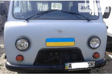 УАЗ 39094  1999