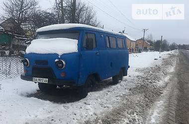 УАЗ 3909  1990