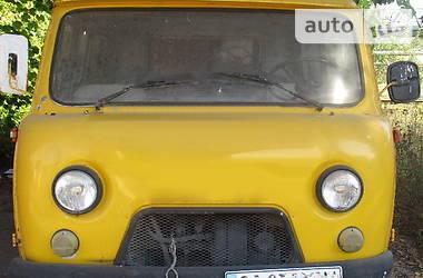 УАЗ 3909  1996
