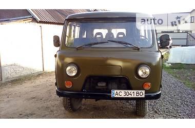 УАЗ 3909  2001
