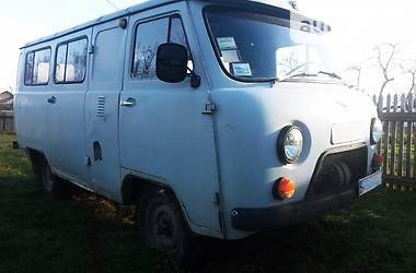 УАЗ 3962 фургон малотонажний 1995