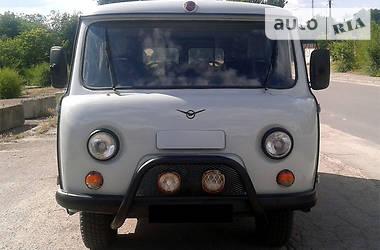 УАЗ 3962 2.5 ГАЗ 1993