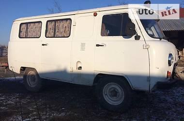 УАЗ 3962  2002