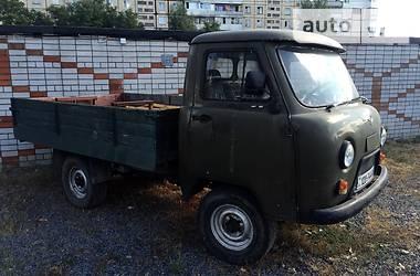 УАЗ 452 Д   1993