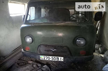 УАЗ 452 Д  1978
