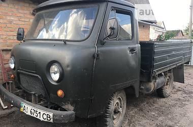 УАЗ 452 Д  1986