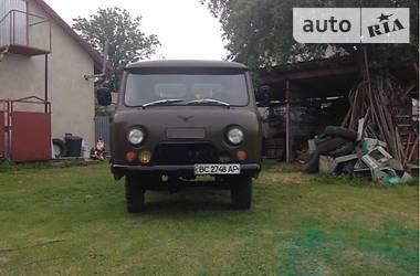 УАЗ 452 Д  1991
