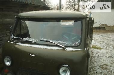 УАЗ 452 груз.  1987