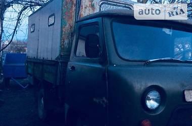 УАЗ 452 груз.  1986