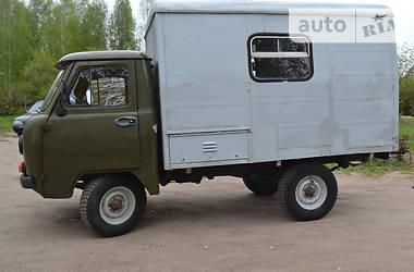 УАЗ 452 пасс.  1989