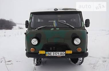 УАЗ 452 пас.  1976