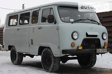 УАЗ 452 пасс.  1999