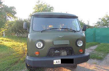 УАЗ 452 пасс.  2002