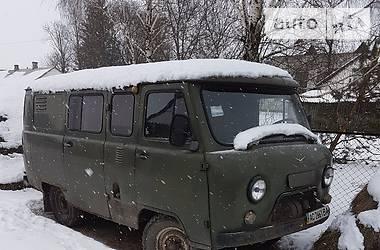УАЗ 452 пасс.  2001