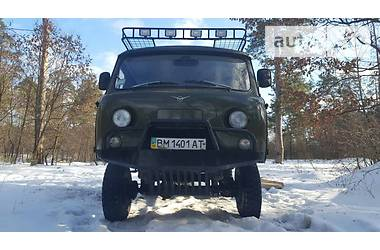 УАЗ 452 пас.  1992