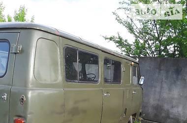 УАЗ 452 пасс.  1991