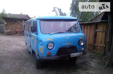 УАЗ 452 пасс.  1992