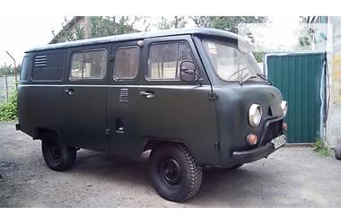 УАЗ 452 пасс.  1995