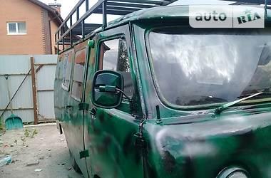 УАЗ 452 пасс.  1993