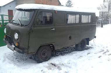 УАЗ 452 пасс.  1987