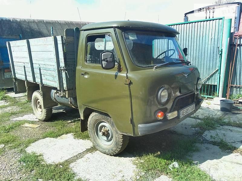 УАЗ 459 1985 года