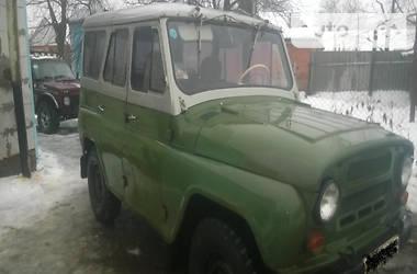 УАЗ 469  1978