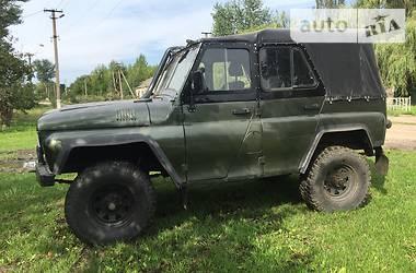 УАЗ 469 3.0 1978