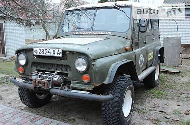 УАЗ 469  1975