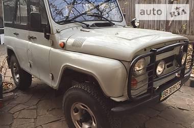 УАЗ 469  1996
