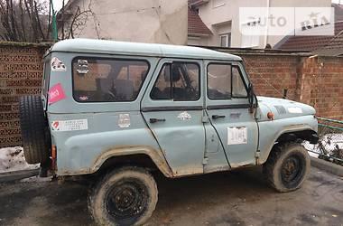 УАЗ 469  2001