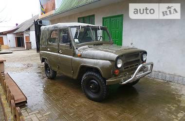 УАЗ 469  1994