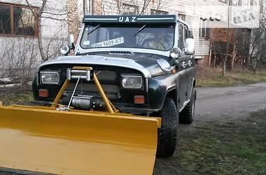 УАЗ 469  1974
