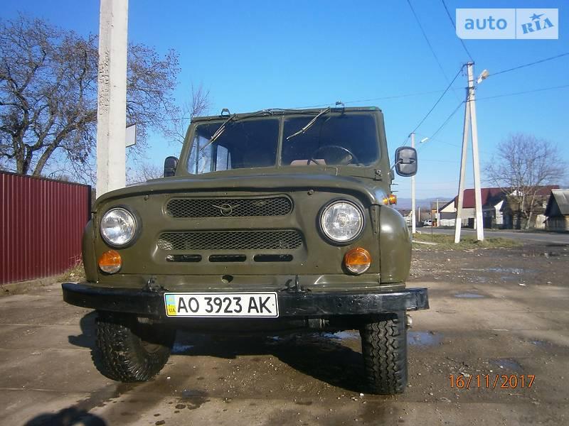 УАЗ 469 1993 року