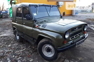 УАЗ 469  2000