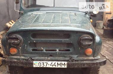 УАЗ 469Б  1989