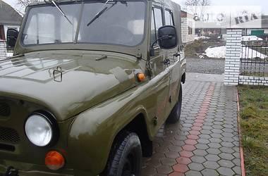 УАЗ 469Б  2016