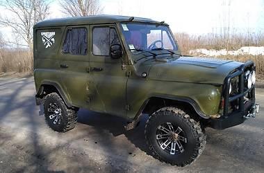 УАЗ 469Б  1988