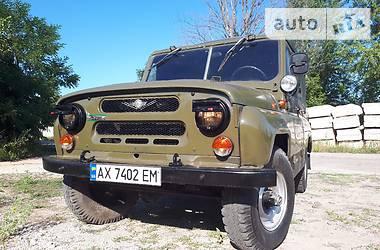 УАЗ 469Б  2000