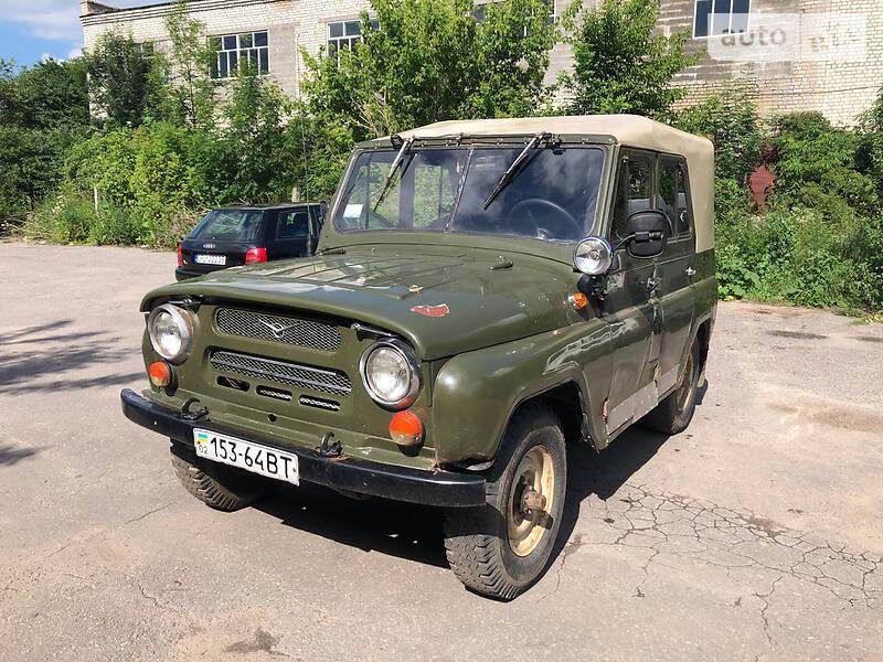 УАЗ 469Б 1977