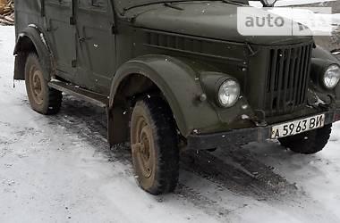 УАЗ ГАЗ 69  1958