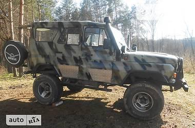 УАЗ Патриот 469 1990