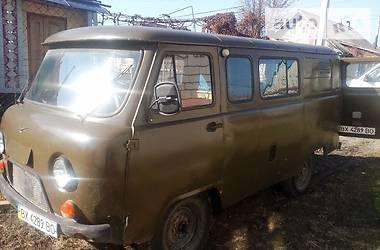 УАЗ скорая помощь-пассажир. 3909 1996