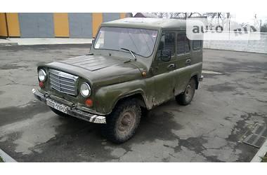 УАЗ военный  1992