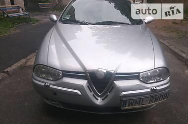 Характеристики Alfa Romeo 156 Универсал