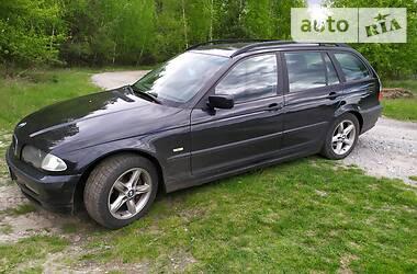 Характеристики BMW 320 Универсал