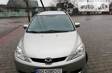 Характеристики Mazda 5 Универсал